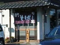 13-2-10 店あぷ