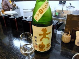 13-2-15 酒天虹