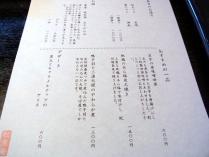 2013-3-1-3 品オススメ
