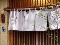 13-3-8 暖簾