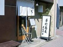 13-3-15 店 - コピー