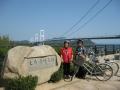大島 記念写真