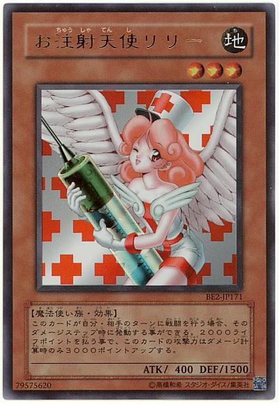 card100001104_1.jpg