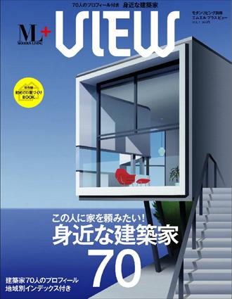 mlview-cover.jpg