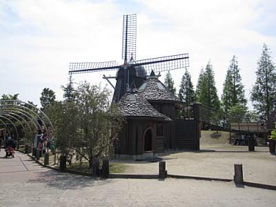 風車の広場