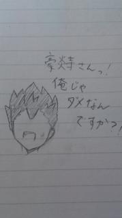 100330_2124_01.jpg