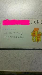 100506_2245_010001.jpg