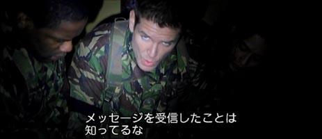 ゾンビ・クロニクル