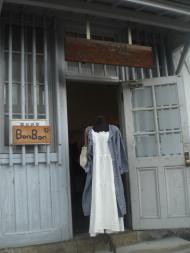 入り口浜寺