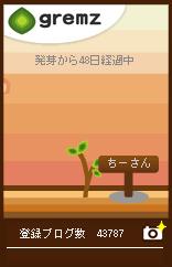 1258015966_09483.jpg