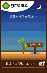 1258036815_05045.jpg