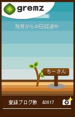 1258088476_02068.jpg
