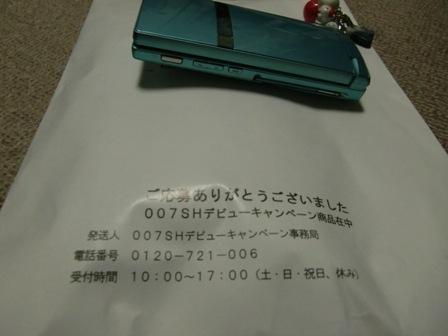 CIMG3324.jpg