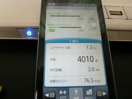 CIMG3506.jpg