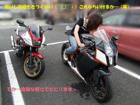 CIMG35741.jpg