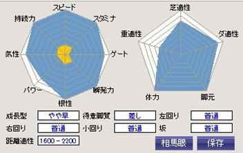 2010y03m01d_025823525.jpg