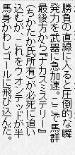 2010y03m18d_213300390.jpg