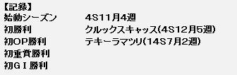 2010y05m16d_110143107.jpg