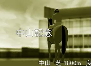 2010y06m18d_192009560.jpg