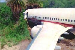 修復されつつある316便