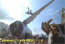 シーズン1より 815便墜落シーン、その2