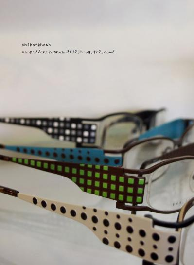 photo-306 glasses