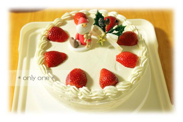 クリスマスケーキ1・2010