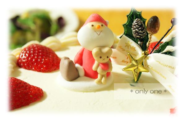クリスマスケーキ2・2010