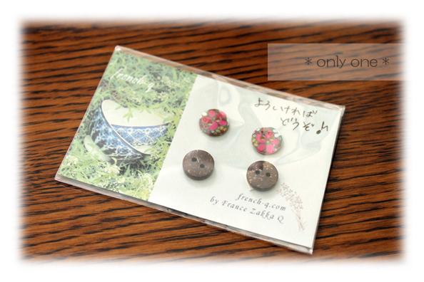 布買い20110223-2