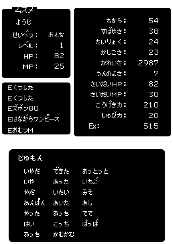 status-Lv1-5.jpg