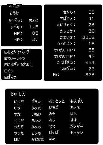 status-Lv1-7.jpg