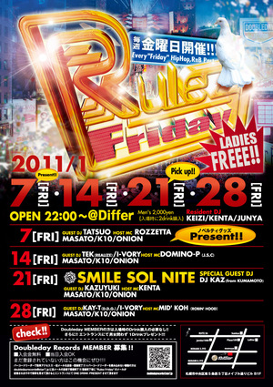 Rulez Friday_1.ai-thumb