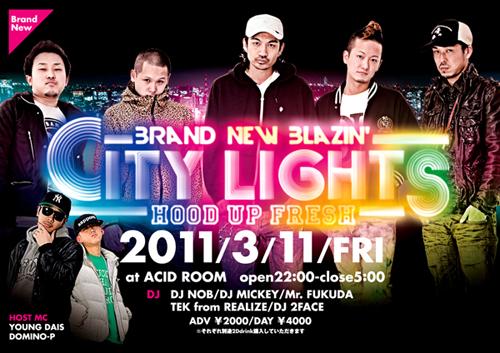 CITYLIGHTS_poster.jpg