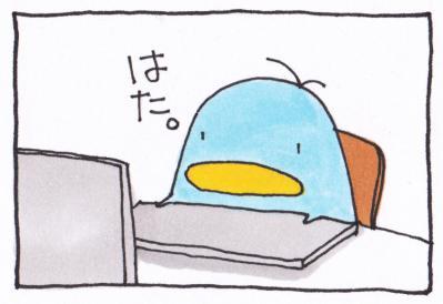 絵日記110116-1