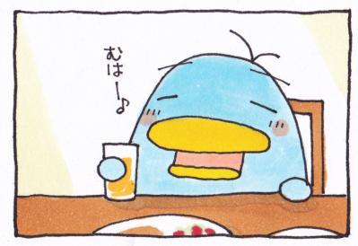 絵日記110116-3