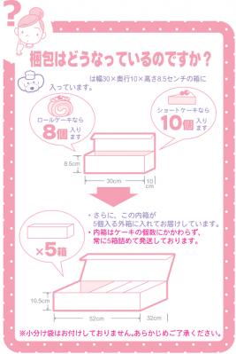 絵日記110126-3