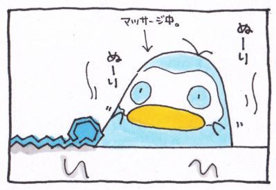 絵日記110212-2