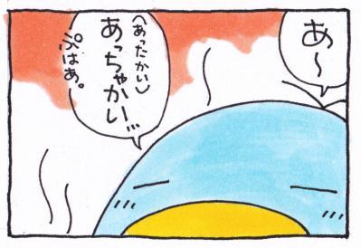 絵日記110212-4