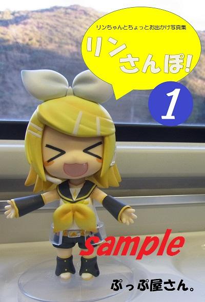 表紙sample