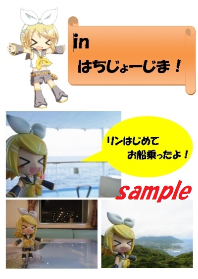 sample_20120120190947.jpg