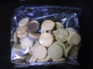 豆乳おからゼロクッキー250g