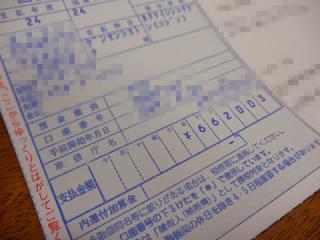 2013_02280024.jpg