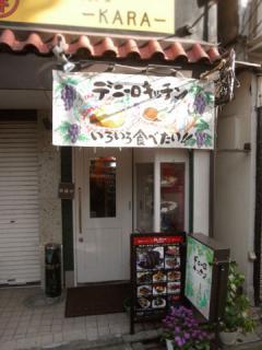 2013_03090011.jpg