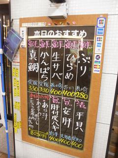 2013_03110001.jpg