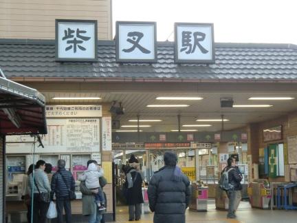 039柴又駅