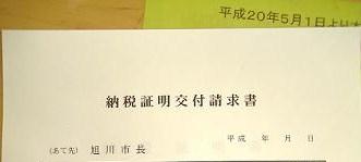 DSC05193 - コピー