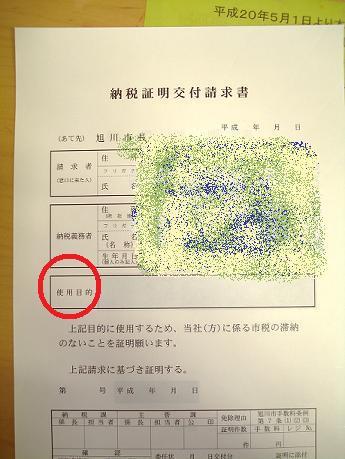 DSC05193 - コピー (2)