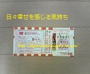 201009301508000.jpg