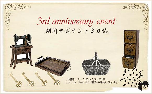 3rd-sale.jpg