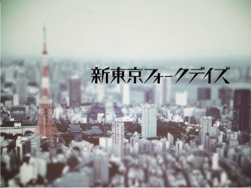 繝輔か繝シ繧ッ繝・う繧コ陦ィ髱「_convert_20110217032845